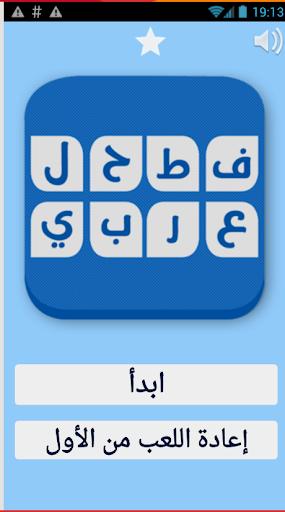 فطحل عربي