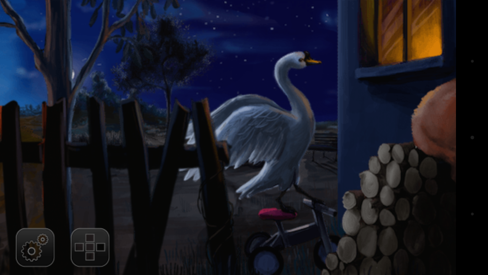 Where the Swans Sleep - children's story book- screenshot