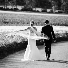 Hochzeitsfotograf Viktor Demin (victordyomin). Foto vom 30.05.2018