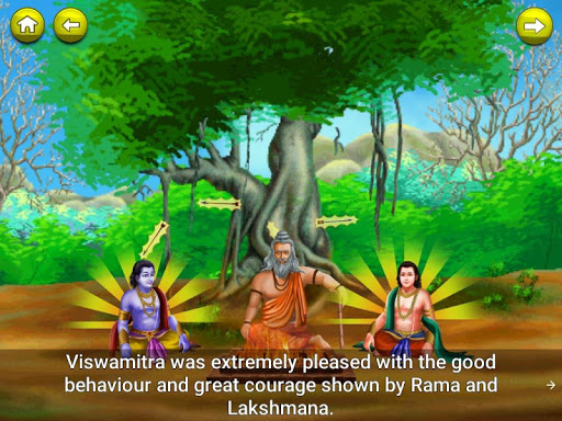 Rama: Guardian of the Flame 1.1 screenshots 6