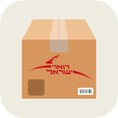 Israel Post - Package & Parcel Tracker