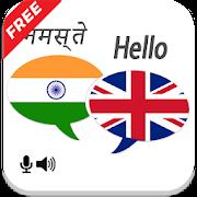 App Hindi English Translator apk for kindle fire