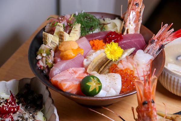 日料丼飯「味熟 Mijuku」台南老屋日式味,鮮甜漁貨,質感空間。|日式料理|海安路|國華街美食|