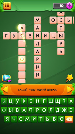 CrossWord Adventure: u041au0440u043eu0441u0441u0432u043eu0440u0434u044b u043du0430 u0440u0443u0441u0441u043au043eu043c android2mod screenshots 6