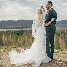婚礼摄影师Anya Poskonnova(AnyaPos)。09.05.2018的照片