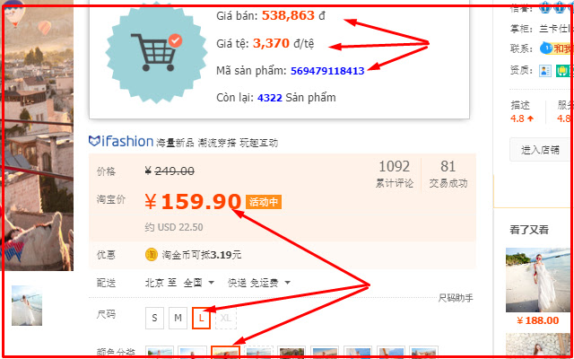 Công cụ đặt hàng - Kingorder.com.vn