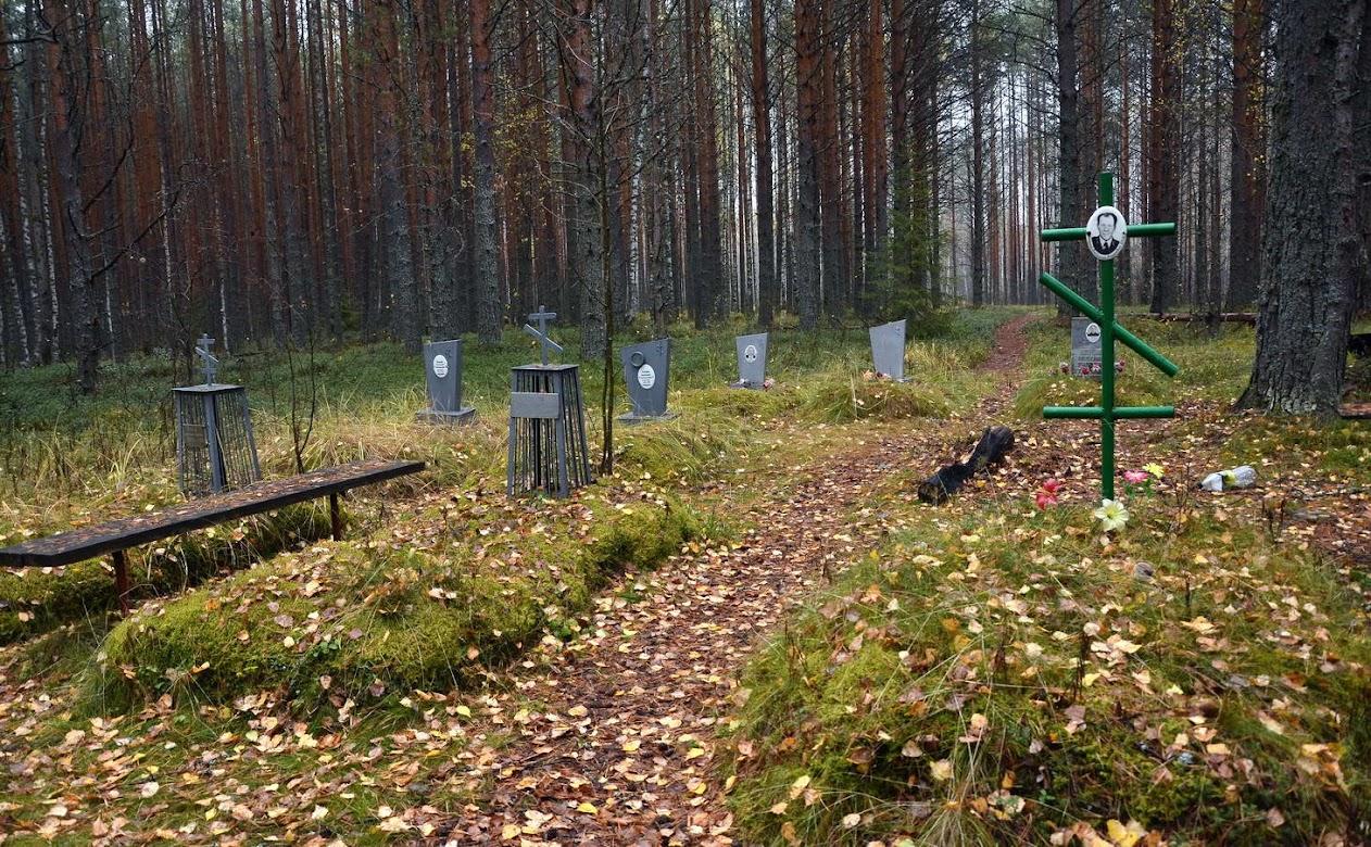 фосфоритновское кладбище