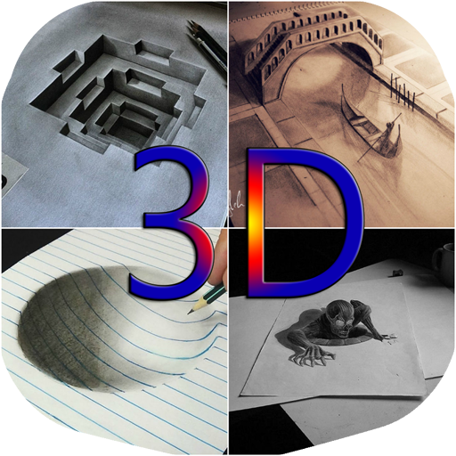 تعليم الرسم  ثلاثي الابعاد 3D for PC