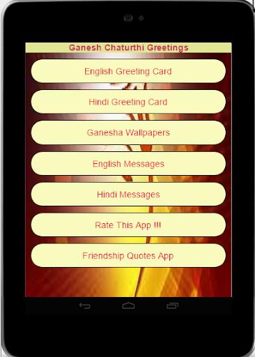 Ganesh Chaturthi : Wishes