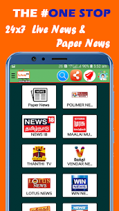 Tamil Live TV Online Apk Download For Free 5