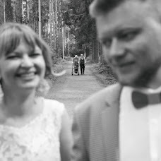 Wedding photographer Maksim Sluckiy (MaksSlutsky). Photo of 06.11.2016