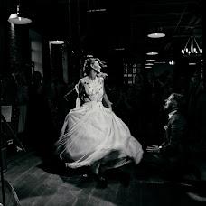 Wedding photographer Aleksey Kremov (AplusKR). Photo of 04.04.2019