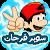 سوبر فرحان - لعبة مغامرات file APK Free for PC, smart TV Download