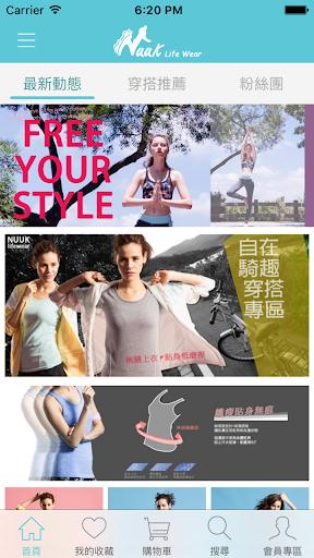 NUUK-享瘦時尚穿搭運動品牌