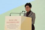 林鄭:港府反映持份者意見獲中央重視及接納 大灣區不會令香港被內地「同化」
