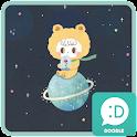 쁘띠허니(어린왕자) 카카오톡 테마 icon