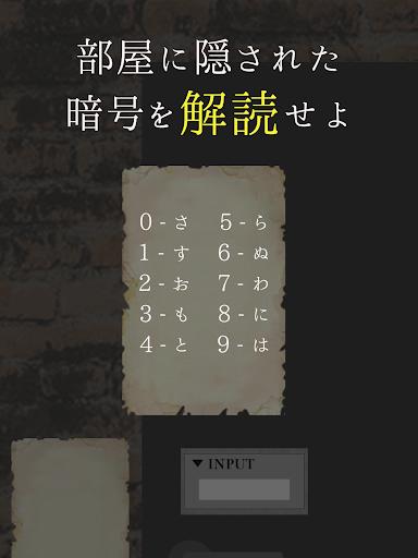 u304fu3089u3084u307f apktram screenshots 10