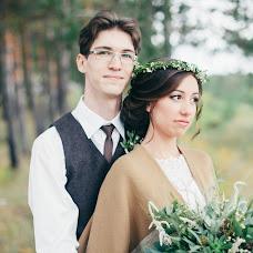 Wedding photographer Evgeniya Burdina (EvgeniyaBurdina). Photo of 06.11.2015