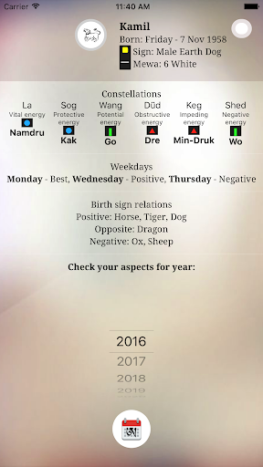 Screenshot for Alendar Earth Boar in United States Play Store