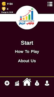 Game Jaweb Tarbah APK for Windows Phone