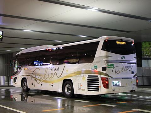 JRバス関東「ドリームルリエ号」 H677-11401 大阪駅待機中 その2