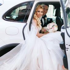 Wedding photographer Elena Matyash (ElMatiash). Photo of 09.09.2016