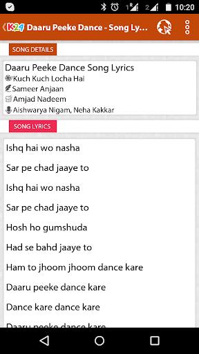 K24 Kuch Kuch Locha Hai Movie