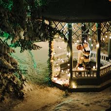 Wedding photographer Eva Moiseeva (Mouseeva). Photo of 26.01.2016