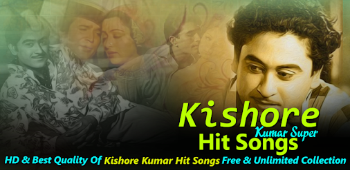 Kishore Kumar Hit Songs AU Music - We Provide All Time Hit Collection Of Music At The End Of You. AU...
