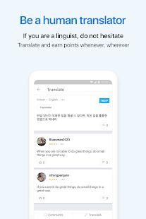 App Flitto - Free translation & Language study APK for Windows Phone