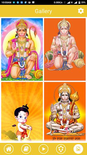 Hanuman Chalisa 1.5 screenshots 6