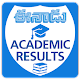 Academic Results for PC Windows 10/8/7