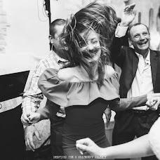 Wedding photographer Valeriy Kraynyukov (despice). Photo of 23.10.2017