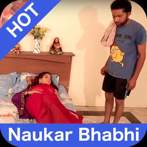 Naukar Bhabhi