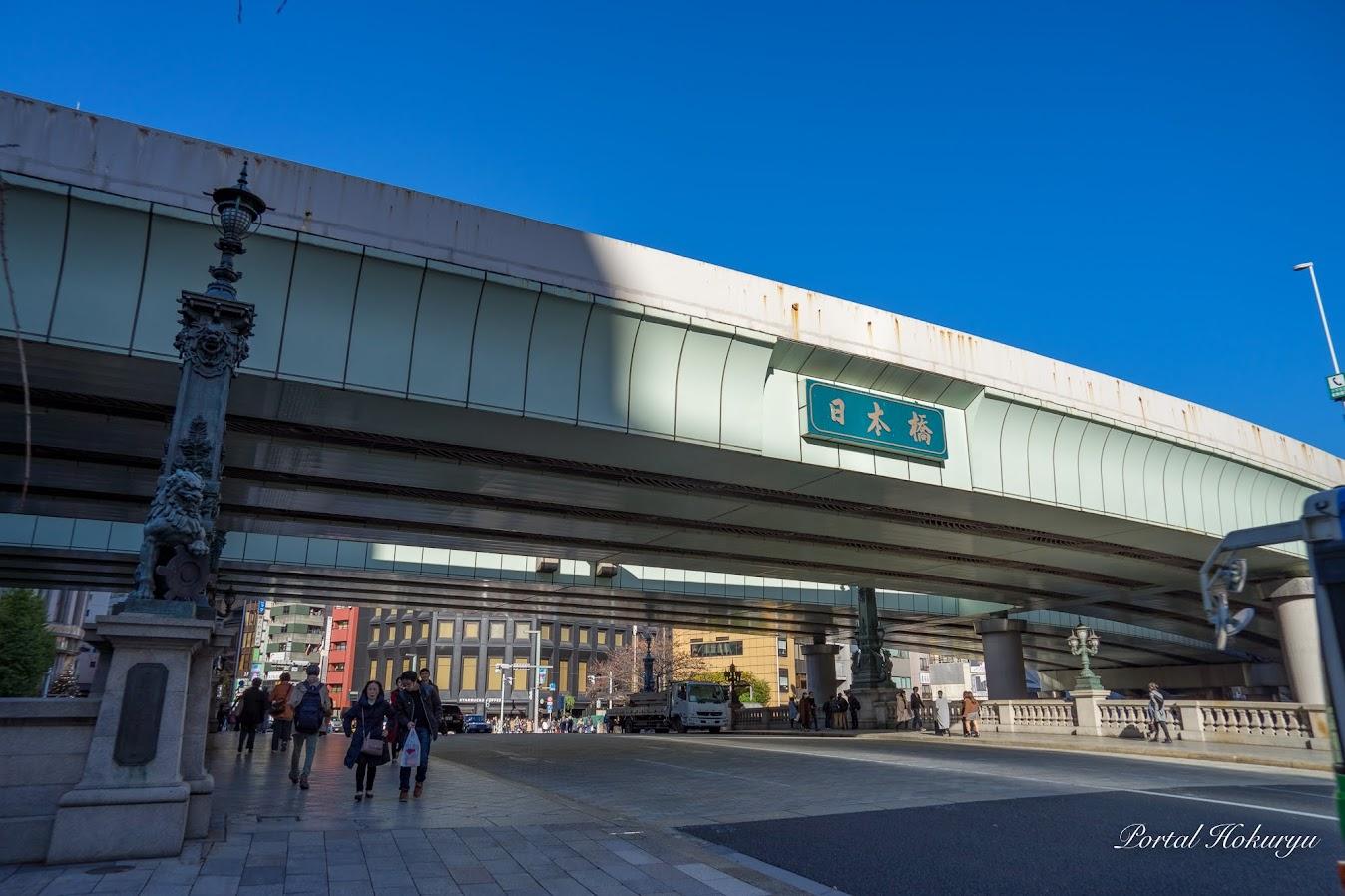 江戸の中心地の象徴・日本橋