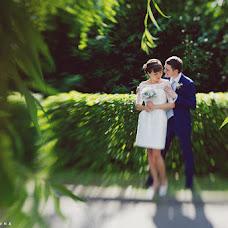 Wedding photographer Elena Zayceva (Zaychikovna). Photo of 11.06.2014