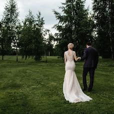 Wedding photographer Aleksandra Epifanova (SallyPhoto). Photo of 11.01.2018