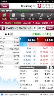 Dah Sing Bank Securities Trade - náhled