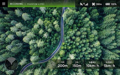 DroneRTS FPV 2.4.0