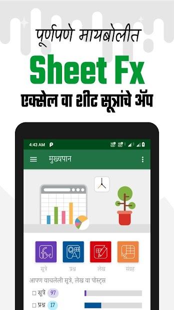 Sheet Fx