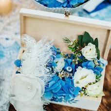 Wedding photographer Alina Gevondova (plastinka). Photo of 03.04.2017