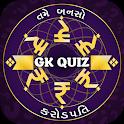 Gujarati GK 2021 : Trivia GK Question icon