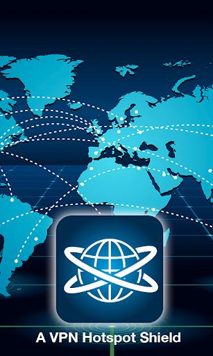 無料个人化AppのVPN ホットスポットシールド|記事Game