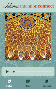 Islamic Intention Connect- screenshot thumbnail