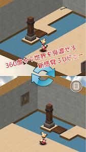 3D 脱出ゲーム tetora -きつねこどもと遺跡探検- screenshot 1