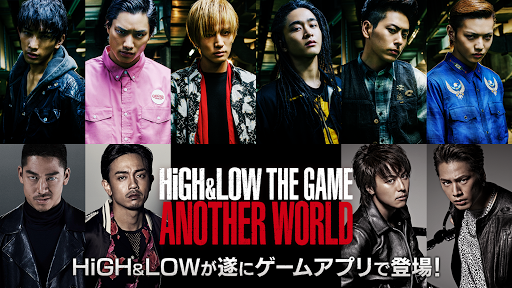 HiGH&LOW THE GAME ANOTHER WORLD  captures d'écran 1