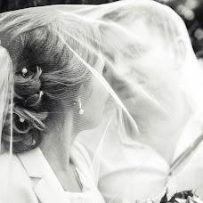 Wedding photographer Anastasiya Proskurnina (nastena). Photo of 18.12.2016