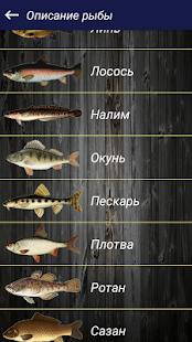 Успеновский пруд