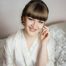 Wedding photographer Marina Zholobova (uoofer). Photo of 25.09.2016