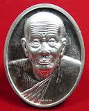 หลวงพ่อทวดเหรียญเสาร์5ปี53ลองฟันเนื้อเงินพิมพ์ใหญ่